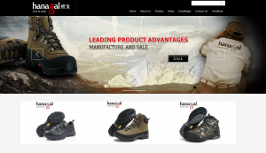Hanagal page for combat boots